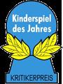 ドイツ年間キッズゲーム大賞
