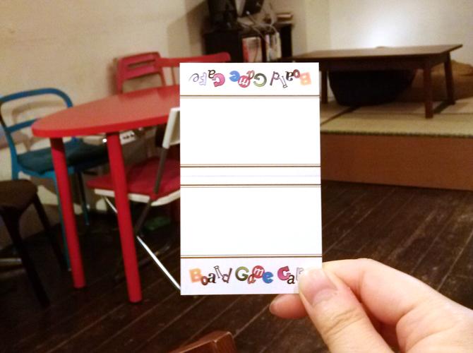 ネームカード表面