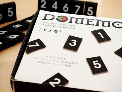 130521domemo-01