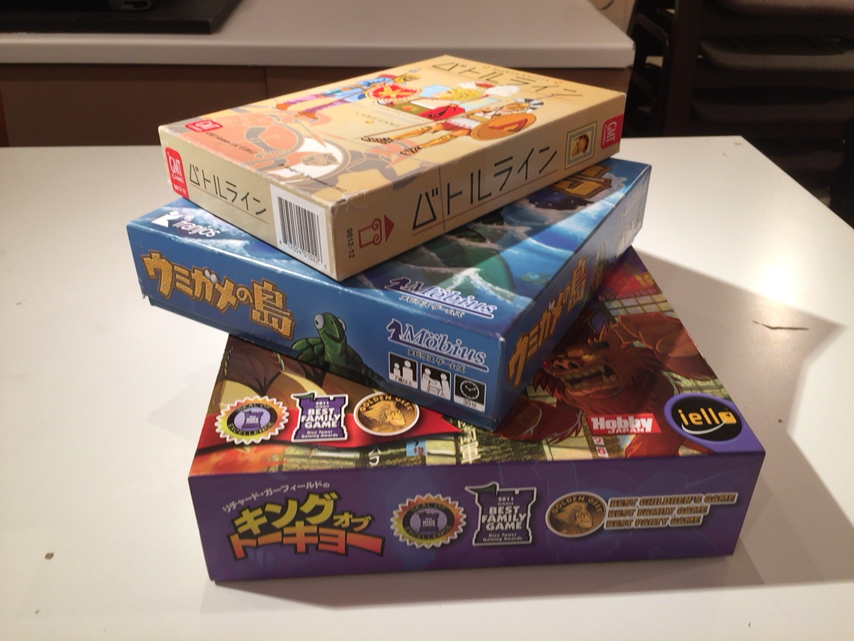 「ゲーム会にたくさんゲームを持っていきたい……」その悩み、解決します!