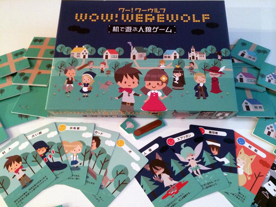 wowwerwolf