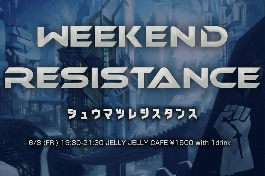 weekend_resistance