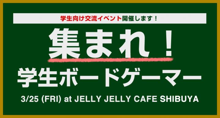 gakusei_shibu