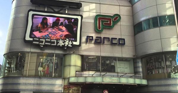 ニコニコ本社街頭ビジョンで池袋店のプロモーション動画が放送中です!