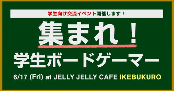 gakusei_ike617
