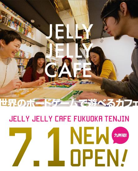 福岡天神店のグランドオープンが7月1日に決まりました!