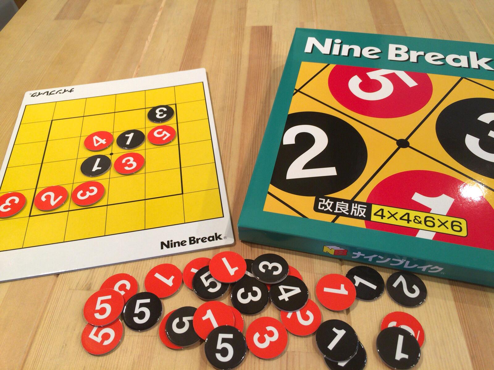 ninebreak