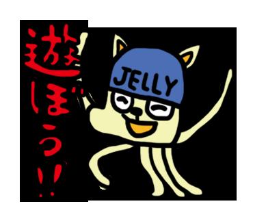 jc遊ぼう!