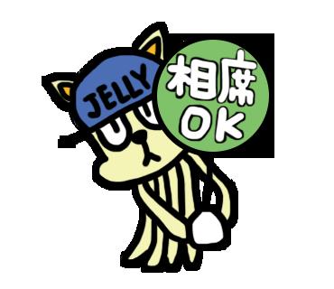 jc相席OK