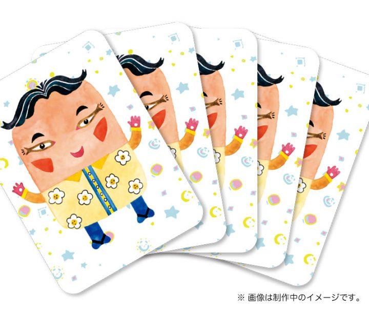 prize_card