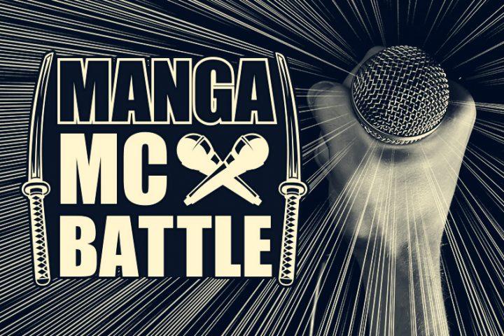イベント「マンガMC BATTLE」at LOFT9 Shibuyaでライムパーティー販売いたします!
