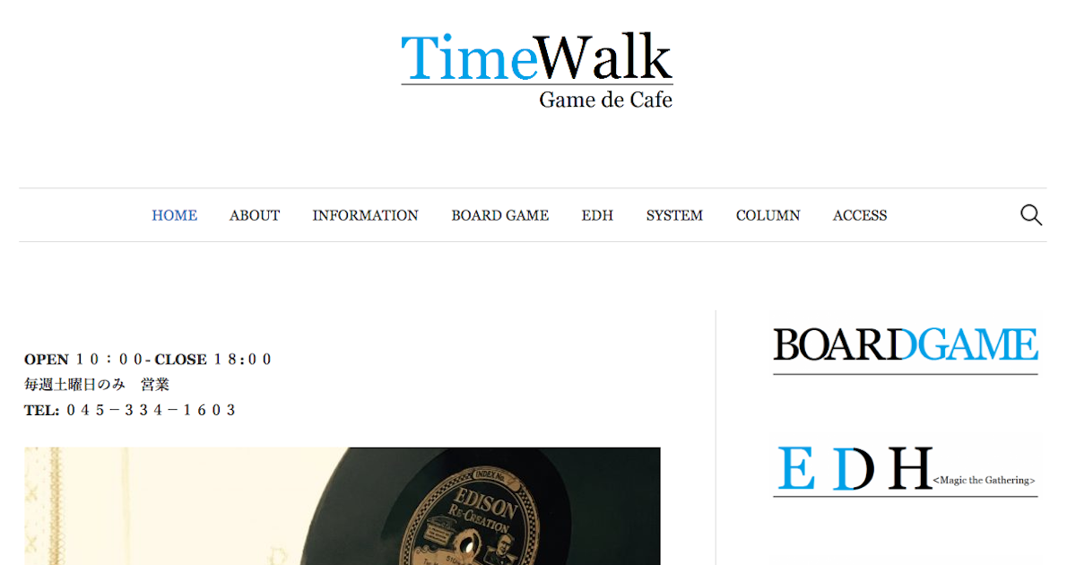 TimeWalk
