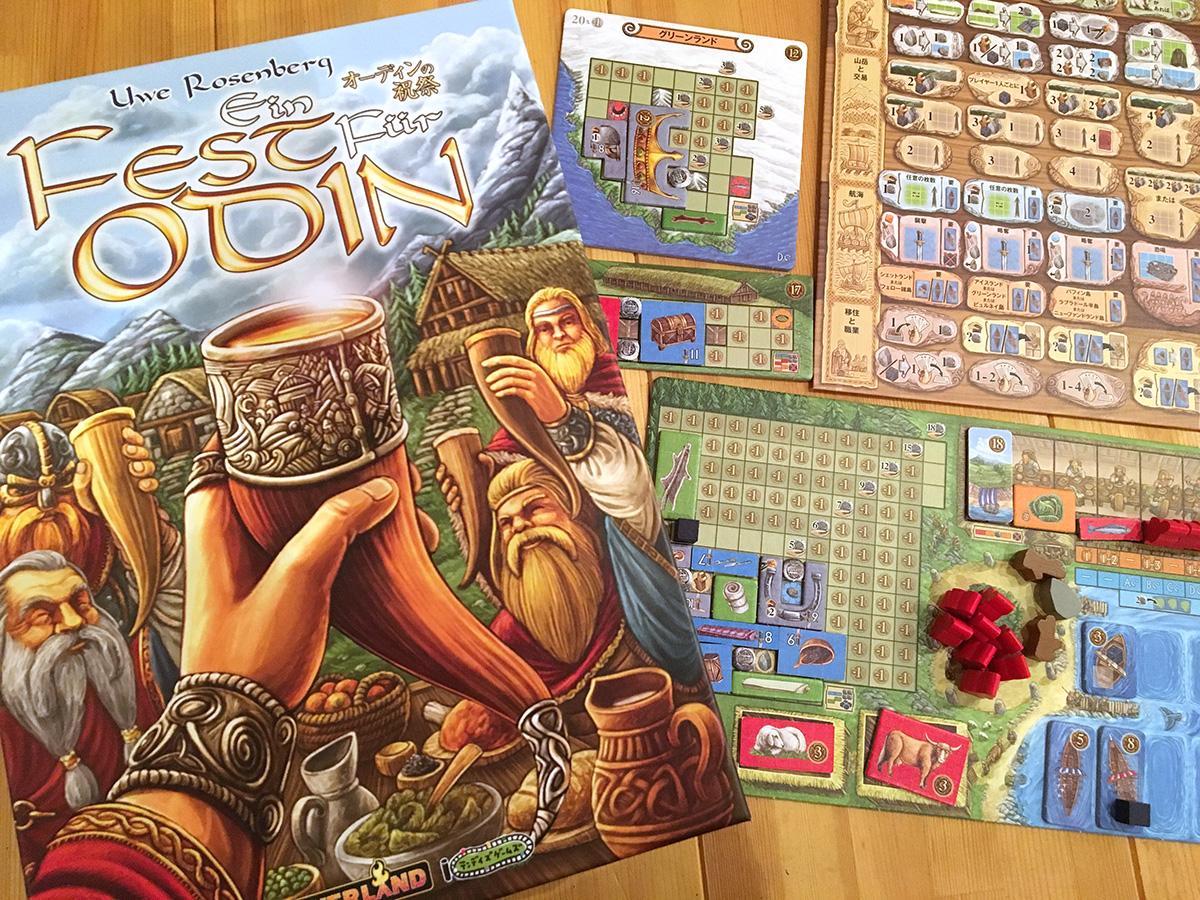 川崎 平日 重量級 ボードゲーム オーディンの祝祭 A Feast for Odin