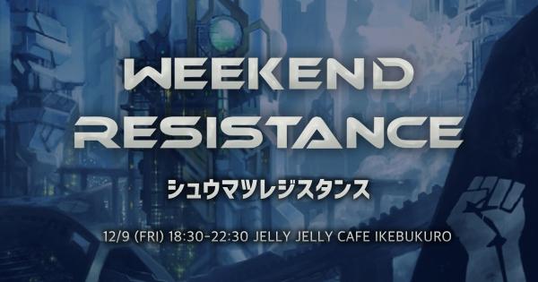 weekend_resistance_a