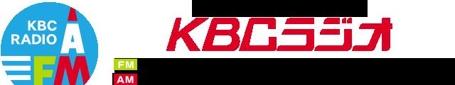 【福岡天神】KBCラジオ「中島探偵団」なかじーさんが来店!