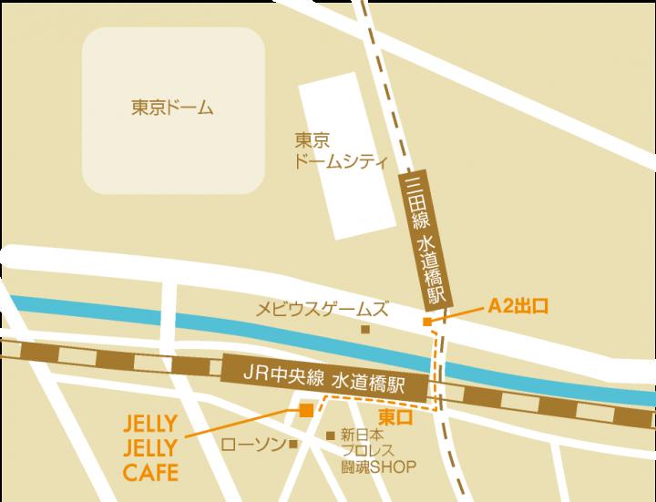 水道橋店マップ