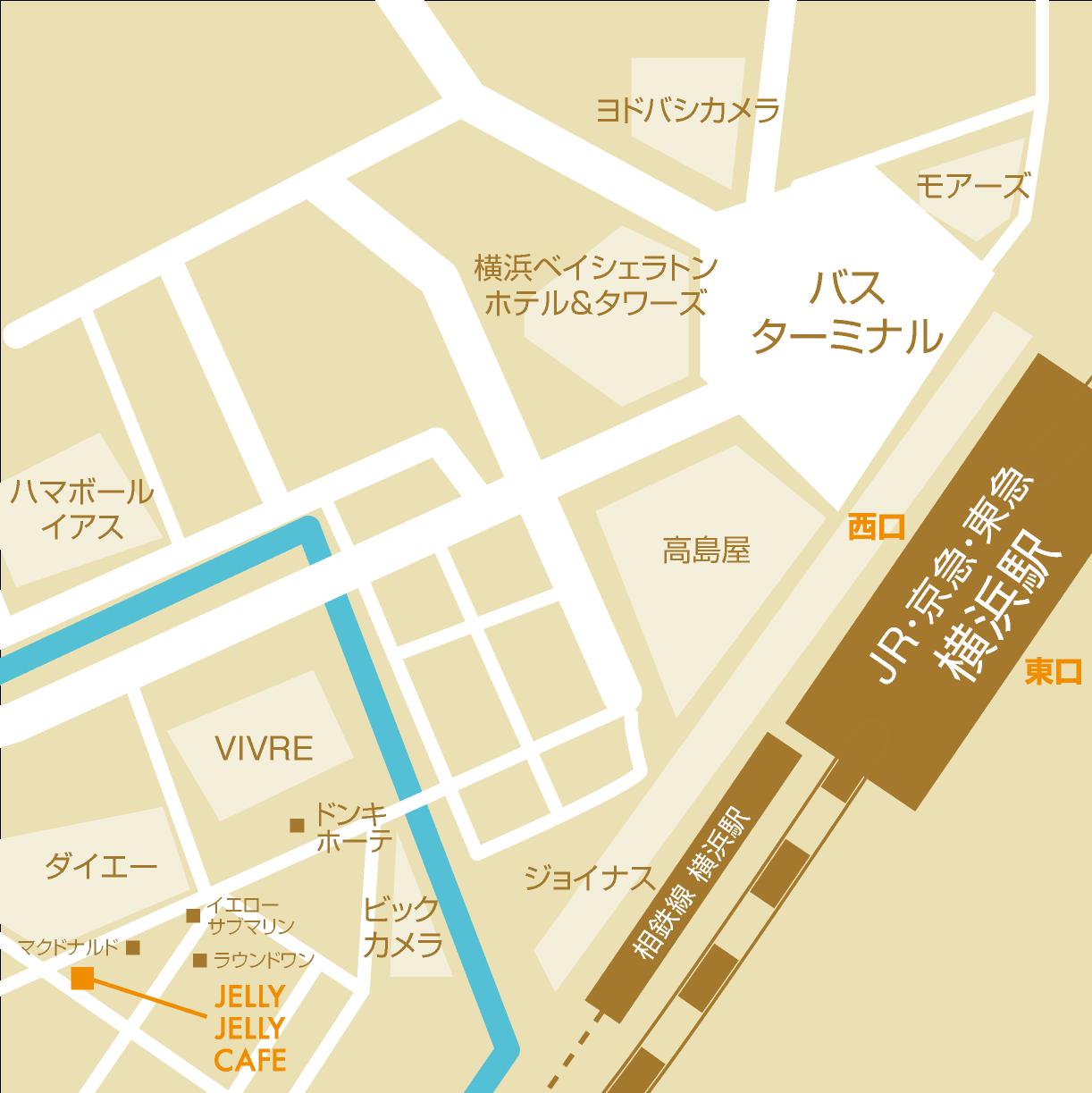 ジェリカフェ横浜店