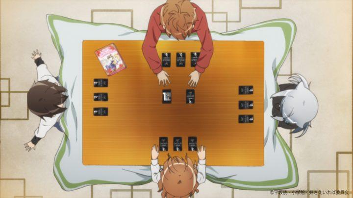 【イベント】アニメ「妹さえいればいい。」作中登場ゲームを遊ぼう!【キャット&チョコレート】