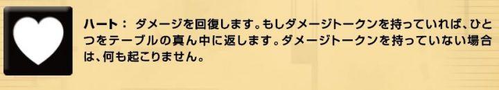 翻訳家じゃない僕がルールを和訳するときに気をつけていること