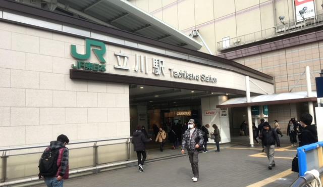 JELLY JELLY CAFE 立川店の行きかた