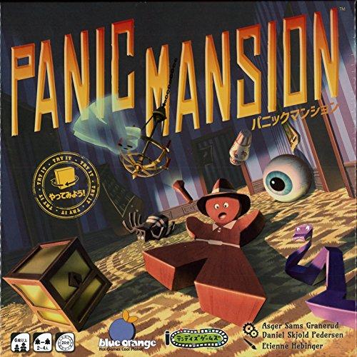 パニック・マンション (Panic Mansion)
