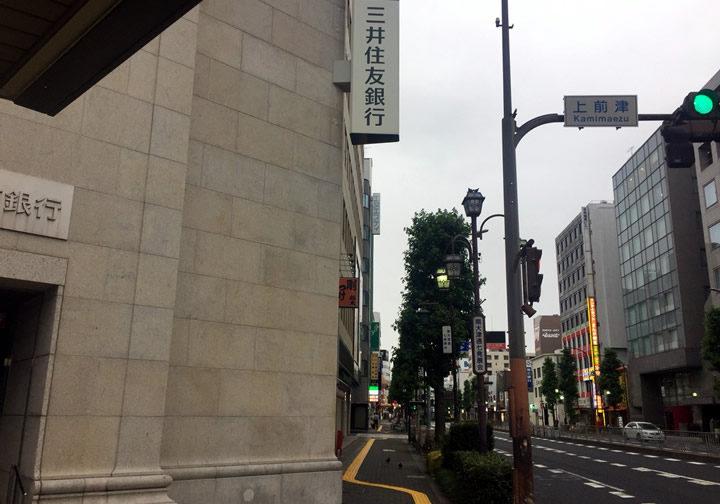 左手を三井住友銀行にして北に進んでいきます。