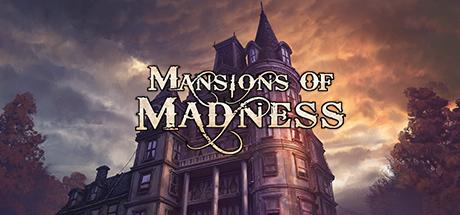 Steam版『マンション・オブ・マッドネス』発売決定!