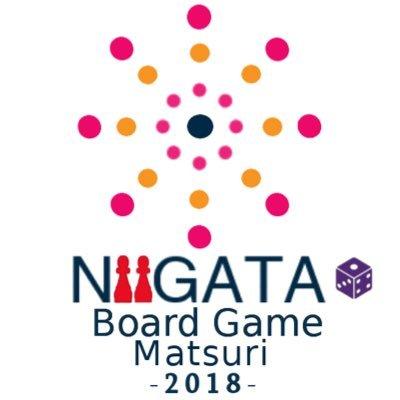 新潟ボードゲームまつり2018