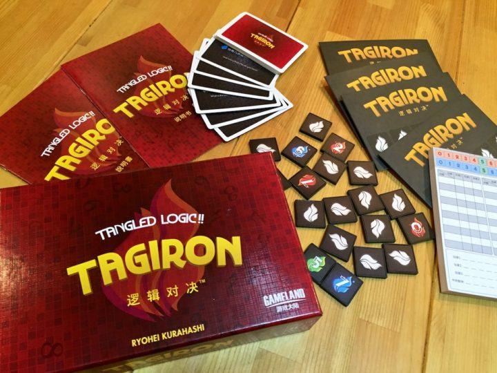 タギロン中国語版が発売しました!!