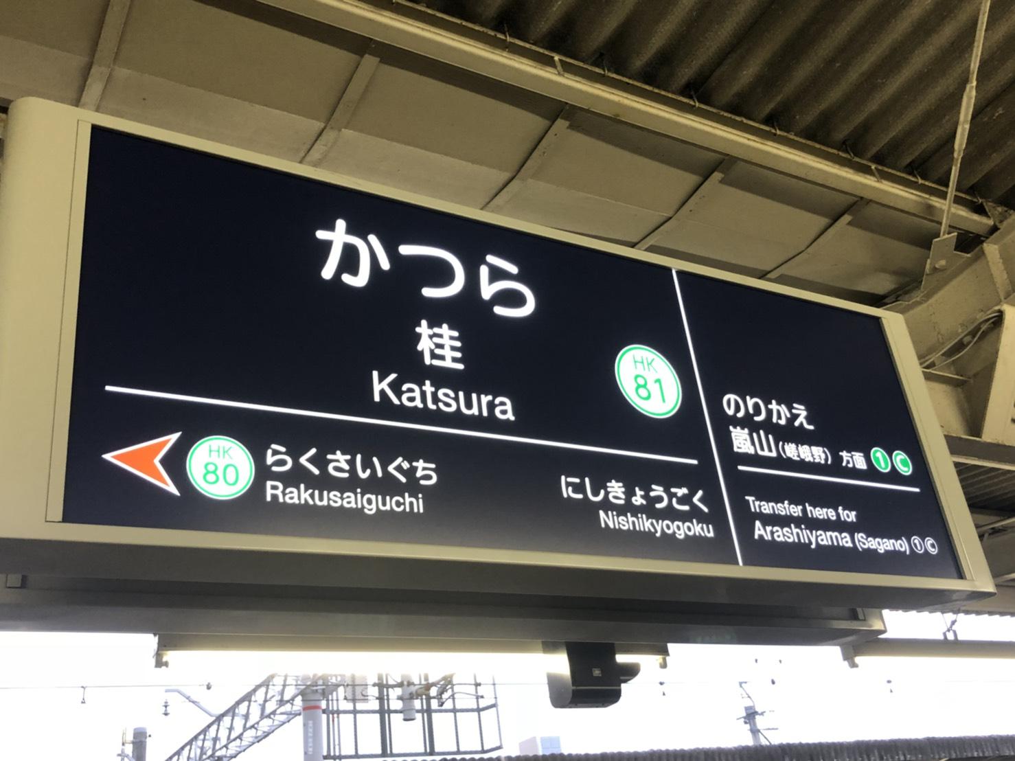 大阪でフラッと入ったボードゲームカフェ バー the hearth がヤバかっ