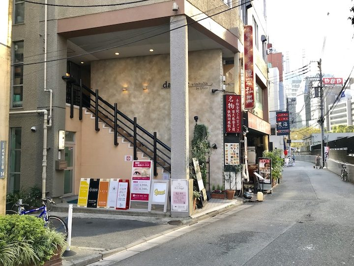 JELLY JELLY CAFE 新宿店の行きかた