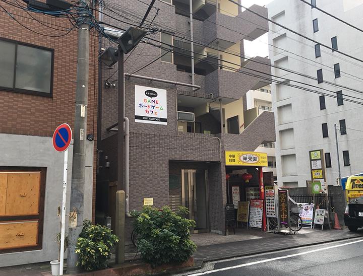 JELLY JELLY CAFE 川崎店の行きかた7_2