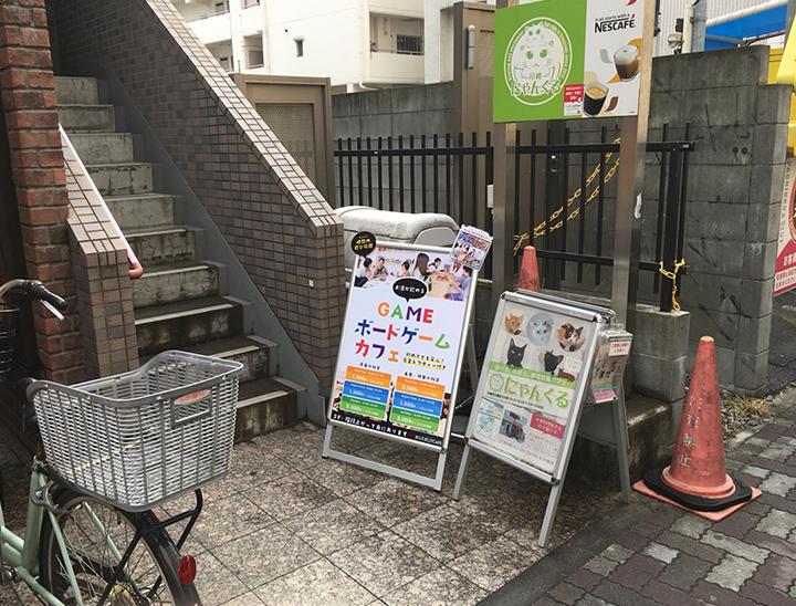 JELLY JELLY CAFE 川崎店の行きかた8