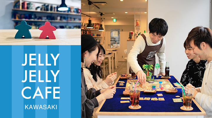 JELLY JELLY CAFE川崎店