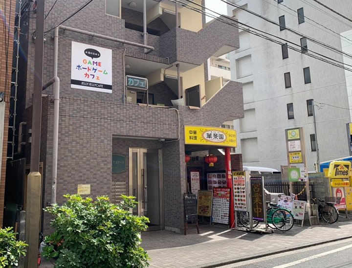 JELLY JELLY CAFE 川崎店の行きかた7_2