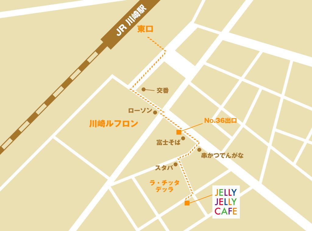 ジェリージェリーカフェ川崎店 みちのり アクセスマップ