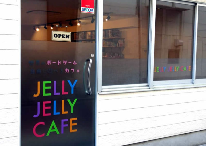 JELLY JELLY CAFE 秋葉原店の行きかた