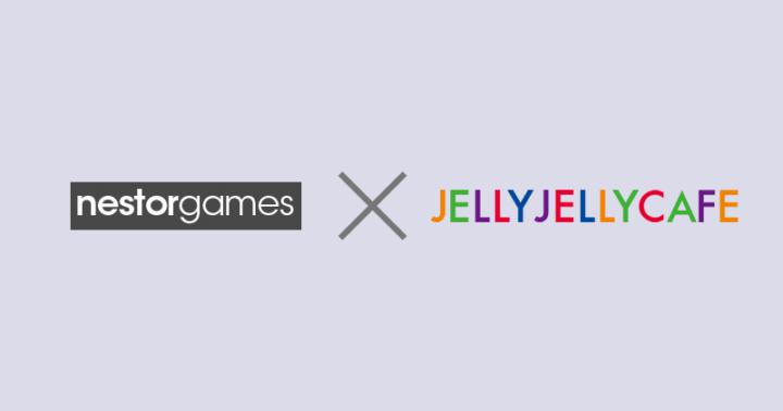 通販サイトJELLYにてネスターゲームズ各種の取り扱いを開始いたしました。