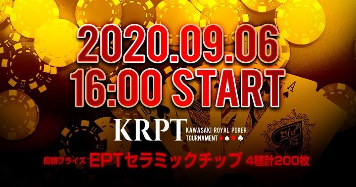 川崎ポーカー最強決定戦イベント
