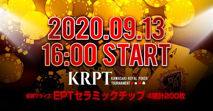 KRPT バナー