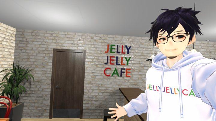 【VRイベント】JELLY JELLY CAFE VRChat支店がオープンします!