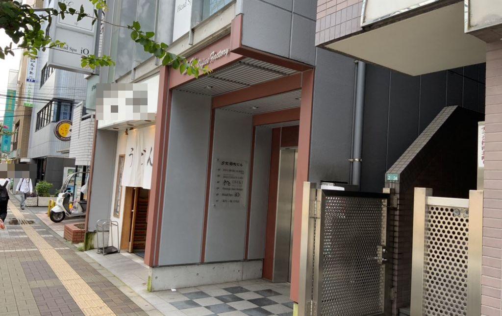 立川店ビル入口