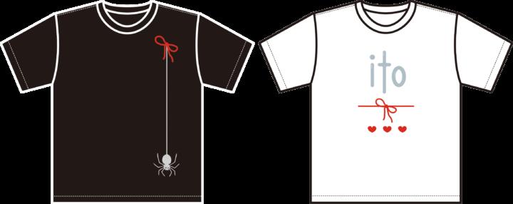 ゲーム終了時に成績に応じてito特製Tシャツのプレゼントもあります!